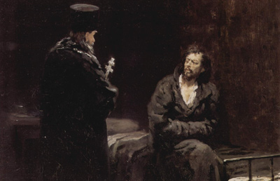 The Dignity of Confession