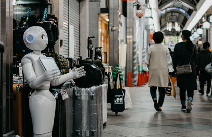 The Artifice of Artificial Intelligence