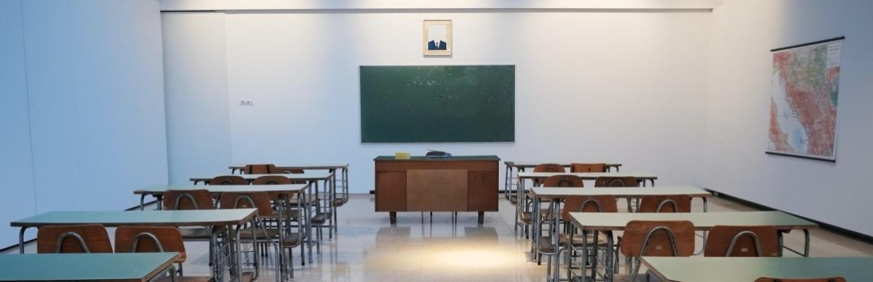 The Lost Common Good of Education